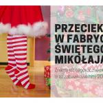 Przecieki w fabryce Świętego Mikołaja! Znamy już tegoroczne prezenty oraz zabawkowe hity 2017!